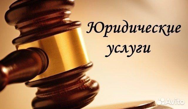 адвокат по уголовным делам волгодонск Лис
