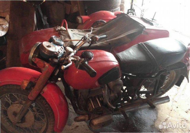 раз, купить мотоцикл в перми на авито бу студию