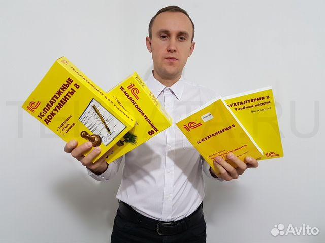 Работа севастополь 1с программист компании требуется услуга поддержке какой сферы деятельности например аутсорсинг 1с