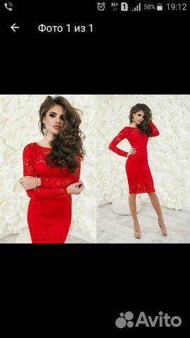 654d54227139878 Красное гипюровое платье 48 р   Festima.Ru - Мониторинг объявлений