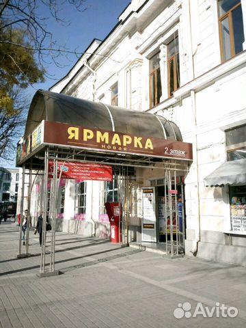 Авито крым недвижимость коммерческая продажа Аренда офиса 7 кв Ливенская улица