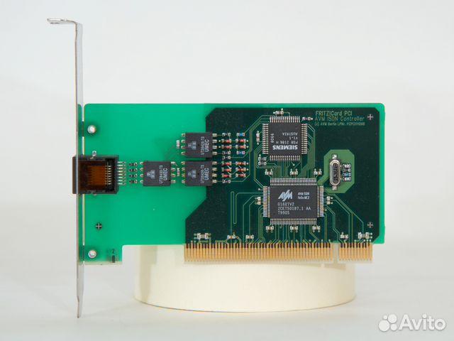 EICON DIVA PRO 3.0 PCI 64BIT DRIVER