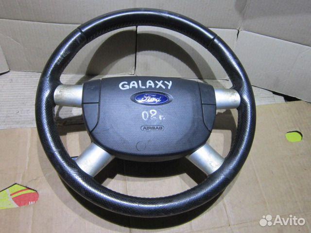 руль ford galaxy