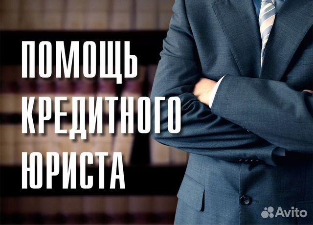 Консультация бесплатного юриста в краснодаре