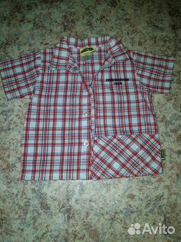 Рубашки, штаны купить 1