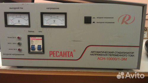 Стабилизатор напряжения ремонт краснодар в прокат сварочный аппарат