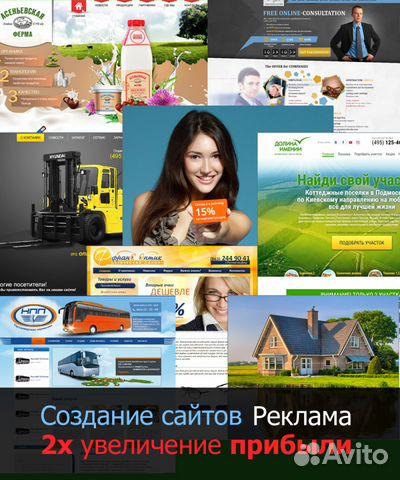 Реклама сайта авито яндекс директ помощь операторы