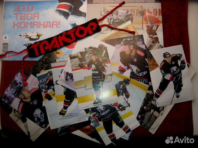 купить хоккейную отребутику хоккейного клуба трактор