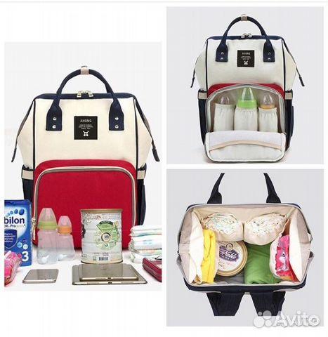 bd92b2915461 Сумка рюкзак для мамы с термокарманом для бутылоче купить в ...