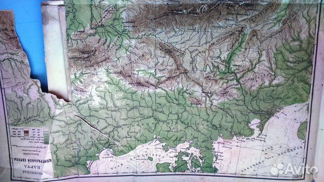 Старинные карты. Атлас Ильина, 19 век 89119196999 купить 2