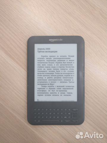 Amazon Kindle Keyboard Driver