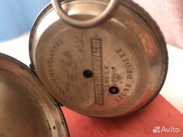 Купить часы georges favre jacot наручные часы украина интернет магазин