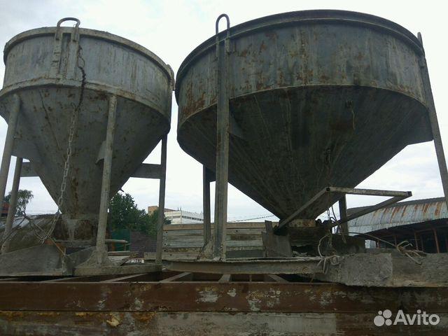 Колокольчик 1м3 для бетона бу купить купить бетон м300 в курске