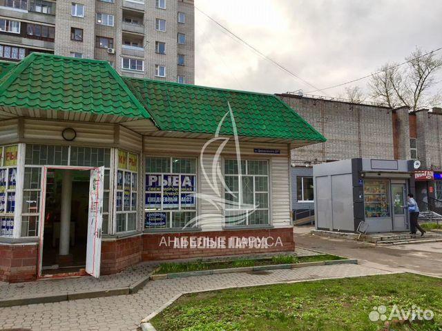 Авито московская область продажа коммерческой недвижимости Аренда офиса 30 кв Краснобогатырская улица