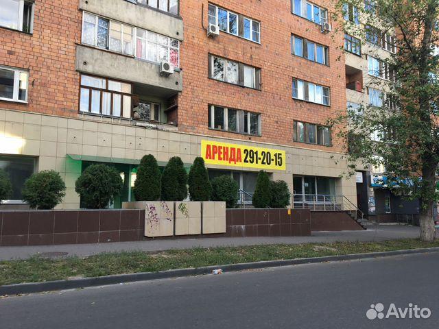Коммерческая недвижимость нижний новгород объявления коммерческая недвижимость братиславская