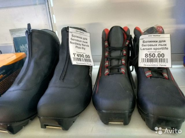 bbd304607737 Ботинки для беговых лыж— фотография №1. Адрес  Кемеровская область ...