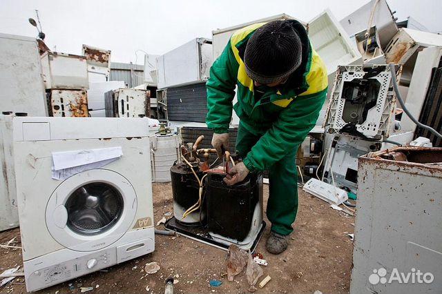 Вывоз и утилизация холодильников график обслуживания кондиционера