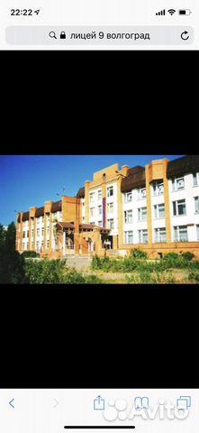 Временная регистрация в волгограде красноармейский район кому выдается личной медицинской книжке