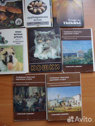 Авито тамбов открытки, паруса картинки