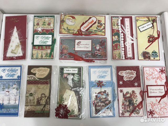 Открытка-конверт «С Новым Годом». Handmade 89114516362 купить 1