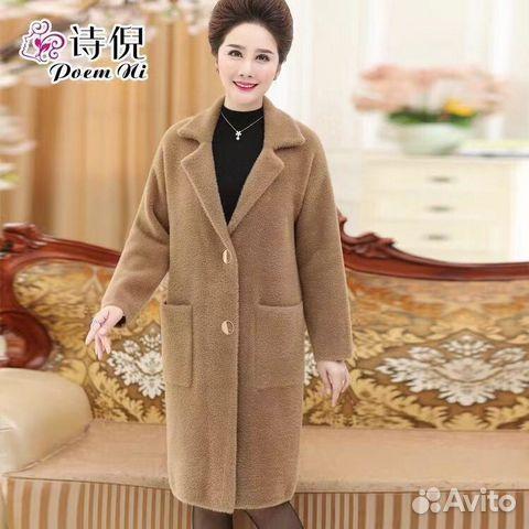 6fea34b3911 Женские пальто оптом от производителя