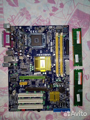 FOXCONN 915A05-PL-6LS WINDOWS 7 X64 DRIVER
