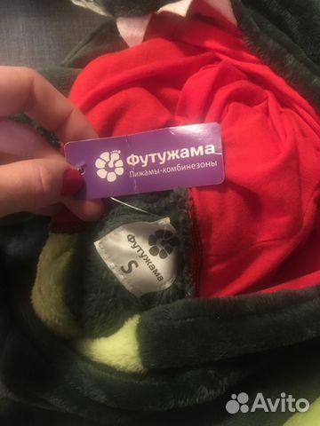 743d5ec3d054 Пижама динозавр (футужама) купить в Москве на Avito — Объявления на ...