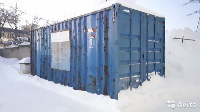89370628016 The six metre long sea container