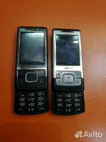 89107311391 Nokia 6500 s