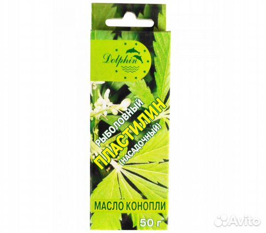 Пластилин марихуаны конопля системы выращивание
