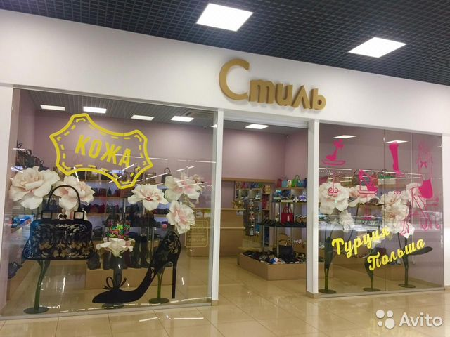 9ccb0202a Продавец в магазин женской обуви - Работа, Вакансии - Краснодарский край,  Краснодар - Объявления на сайте Авито