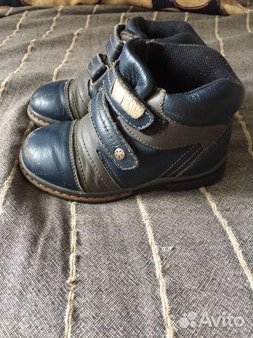 Ботинки демисезон 29 размер 89234749560 купить 1