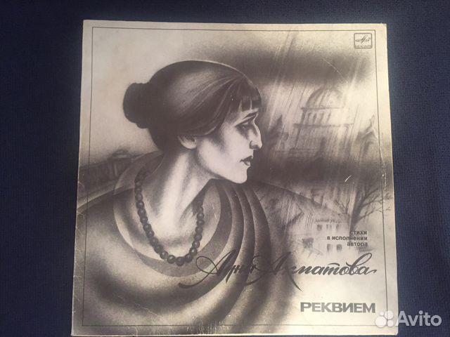 Первая публикация в СССР поэмы Анны Ахматовой