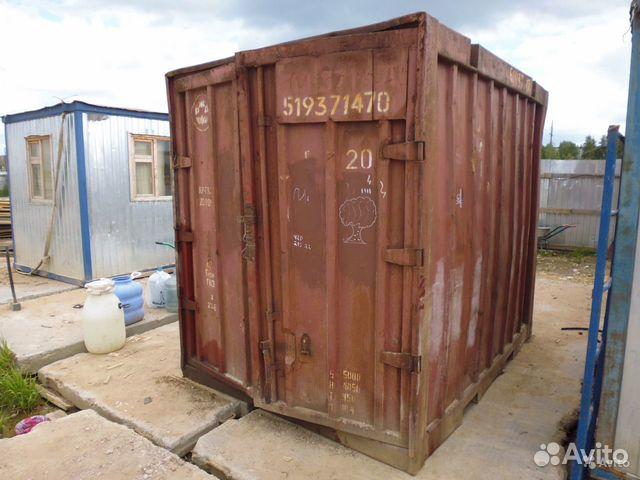 89370628016 Container Patirotic