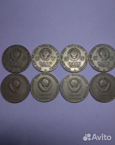 89183803858 Jubilee rubles