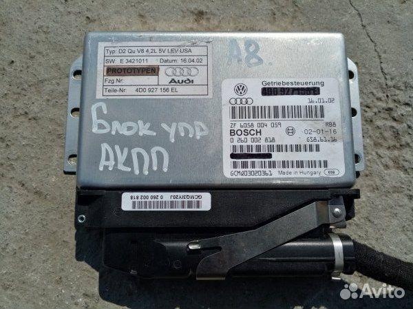 89026196331  Блок управления АКПП Audi A8 4D 4.2