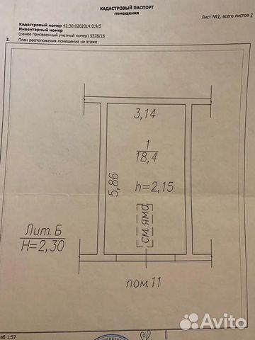 Гараж, 18 м² 89618621999 купить 2