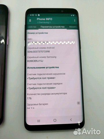 SAMSUNG Galaxy S9 SM-G960U Snapdragon 845 купить в Санкт