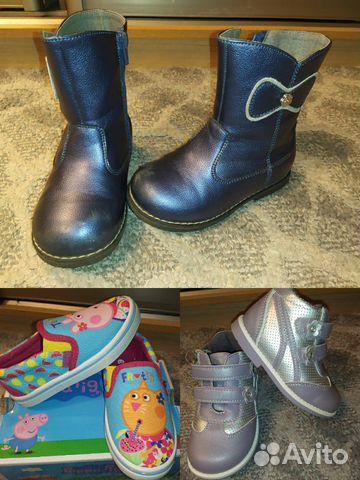 Обувь р. 25  89119514775 купить 1