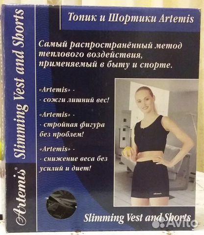 Клубы для похудения в оренбурге