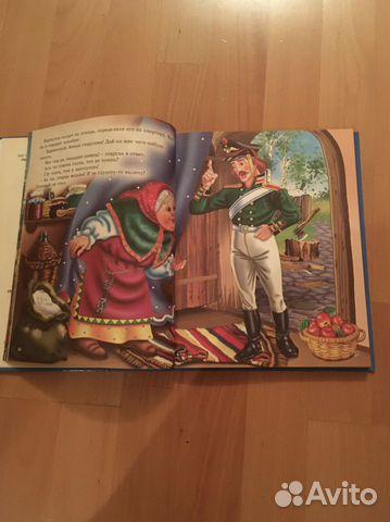 Böcker för barn med Tjocka skorpor