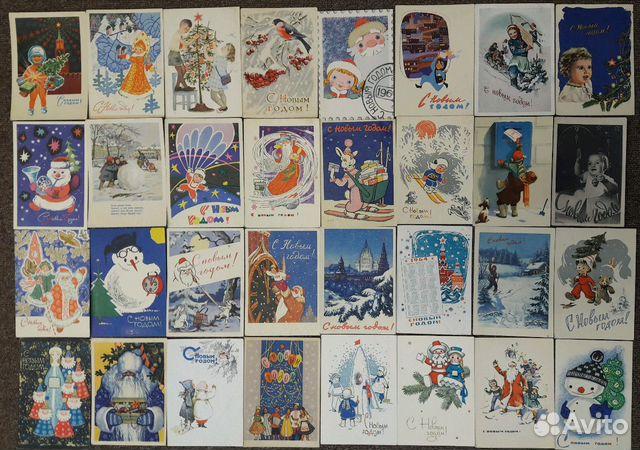 Продать советские открытки в новосибирске