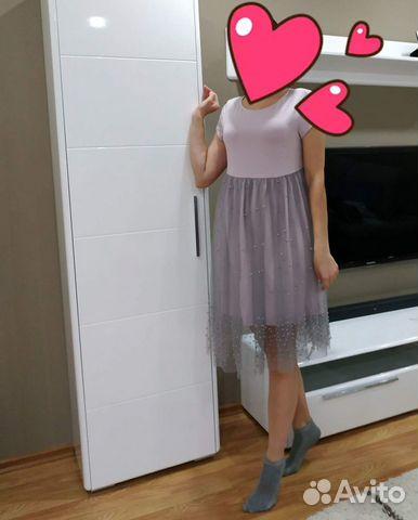 Festliches Kleid neu kaufen 1