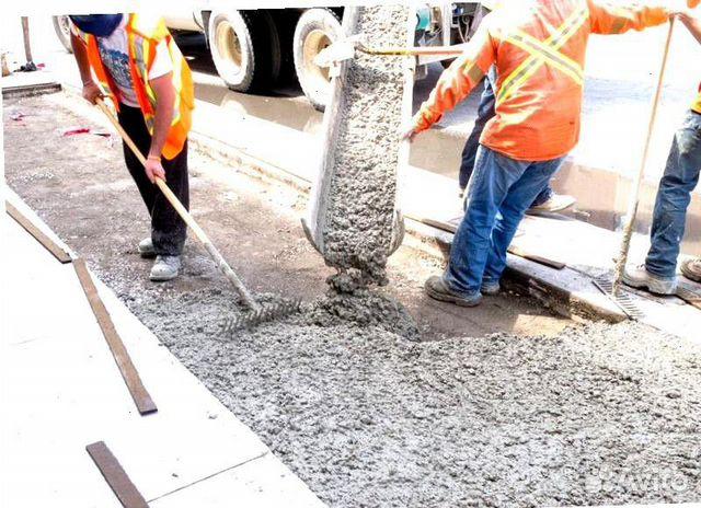 Бетон конструкционный купить вес готового бетона