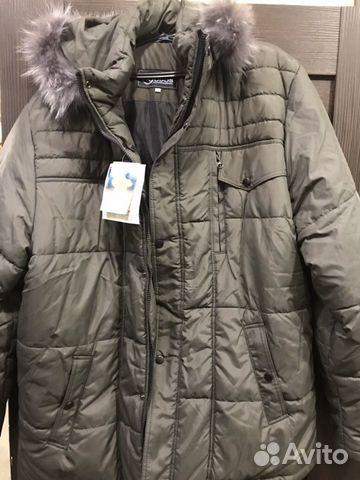 Куртка зимняя мужская 89038811164 купить 1