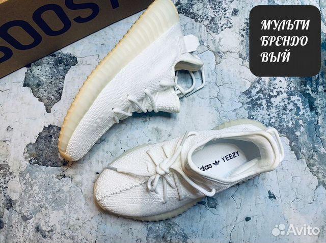 adidas yeezy boost 350 cream