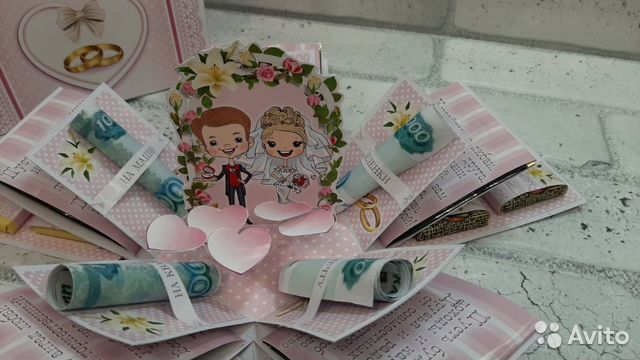 Меджик-бокс Свадебный 89226324402 купить 2