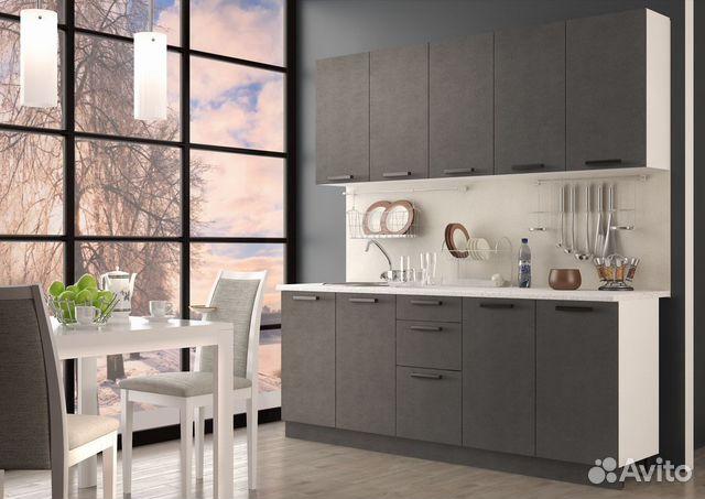 Кухня бетон купить в краснодаре краску по бетону купить во владимире