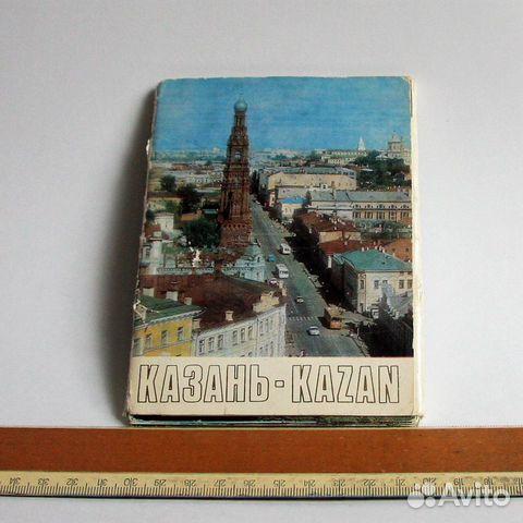 Магазины почтовых открыток в казани