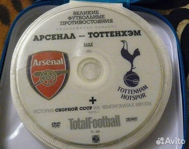 DVD-диски о футболе  купить 1